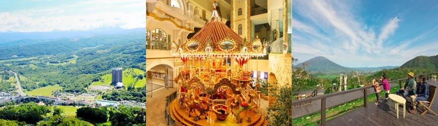 北海道最大!吃喝玩樂購物樂趣一次滿足──四季度假勝地「留壽都度假區」