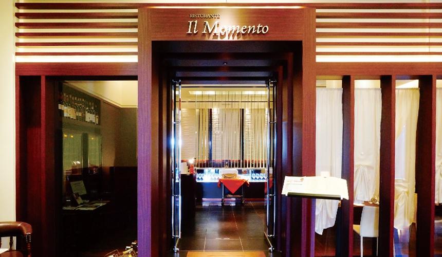 札幌飯店推薦「札幌克拉比飯店」的義大利餐廳「Il Momento」