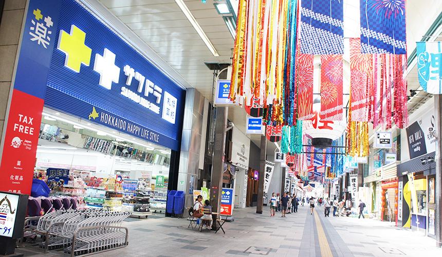 札幌藥妝SAPPORO DRUG STORE 狸小路5丁目店