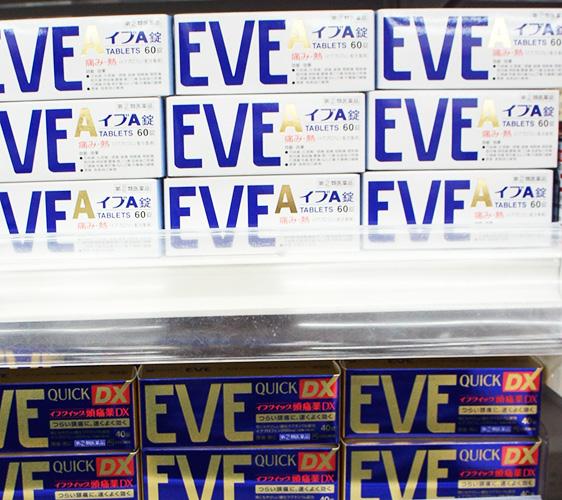 SAPPORO DRUG STORE 狸小路5丁目店賣的EVE止痛藥