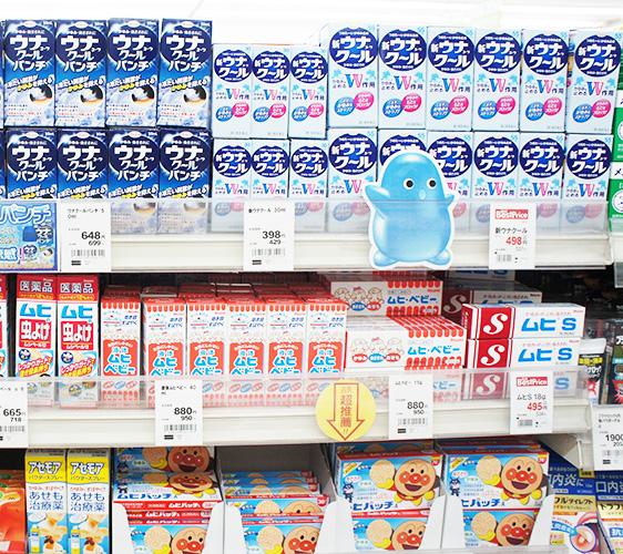 SAPPORO DRUG STORE 狸小路5丁目店賣的止癢藥水