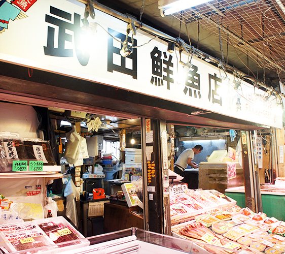 北海道小樽三角市場內的武田鮮魚店