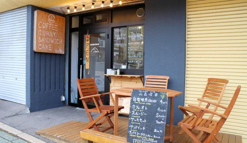 北海道洞爺湖山岳喫茶店門口