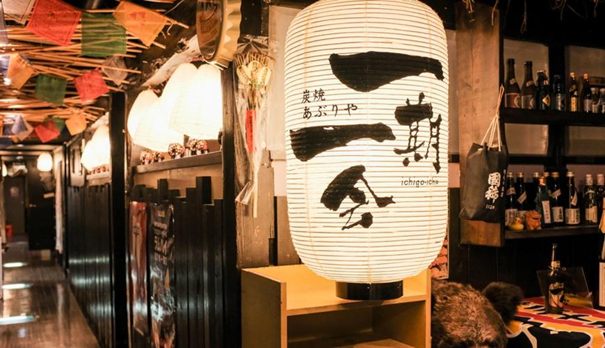北海道在地海鮮鍋超澎湃!旭川炭燒居酒屋「一期一會」