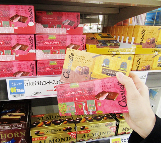 大型購物中心「AEON 新札幌店」的人氣零食