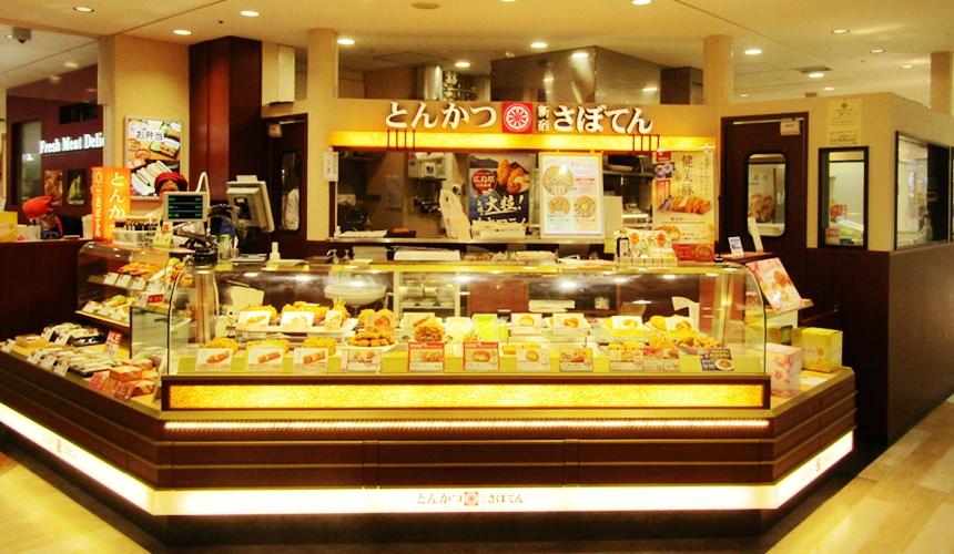 大型購物中心「AEON 新札幌店」裡的炸豬排新宿Saboten
