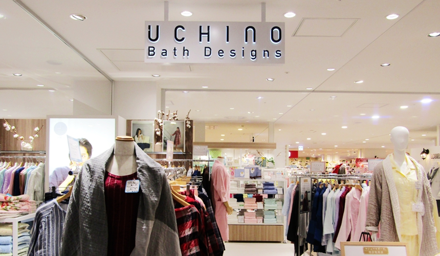 大型購物中心「AEON 新札幌店」裡的UCHINO Bath Designs