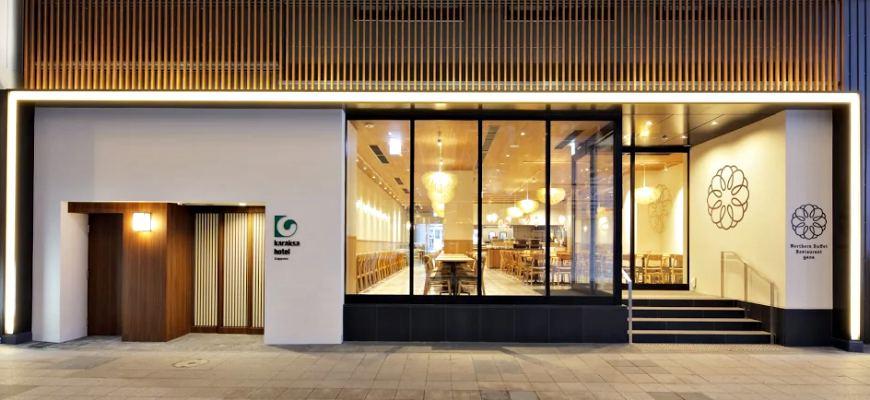 北海道「狸小路商圈」住宿推薦!為旅人量身打造的「karaksa hotel 札幌」全新開幕
