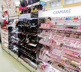 札幌必逛藥妝「SUNDRUG 狸小路2丁目店」各種開架化妝品品牌