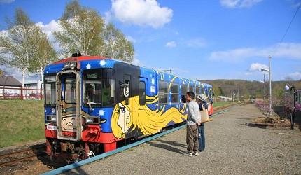 北海道陸別鐵道