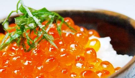 北海道新千歲機場土產店「北連」的醬油醃漬鮭魚子配飯很好吃
