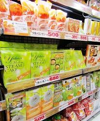 北海道必逛人氣藥妝、最潮家電推薦:「唐吉訶德狸小路店」的哈密瓜系列伴手禮