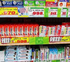北海道必逛人氣藥妝、最潮家電推薦:「唐吉訶德狸小路店」的液體OK繃