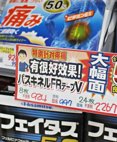 札幌必逛藥妝「SUNDRUG 狸小路2丁目店」部分商品旁會附上中文說明