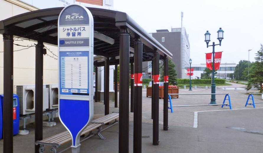 Chitose Outlet Mall Rera的接駁巴士巴士站