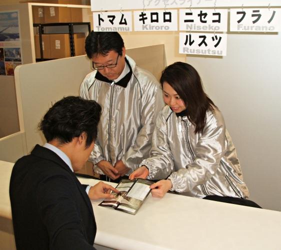 北海道Resort Liner在新千歲機場也有專櫃