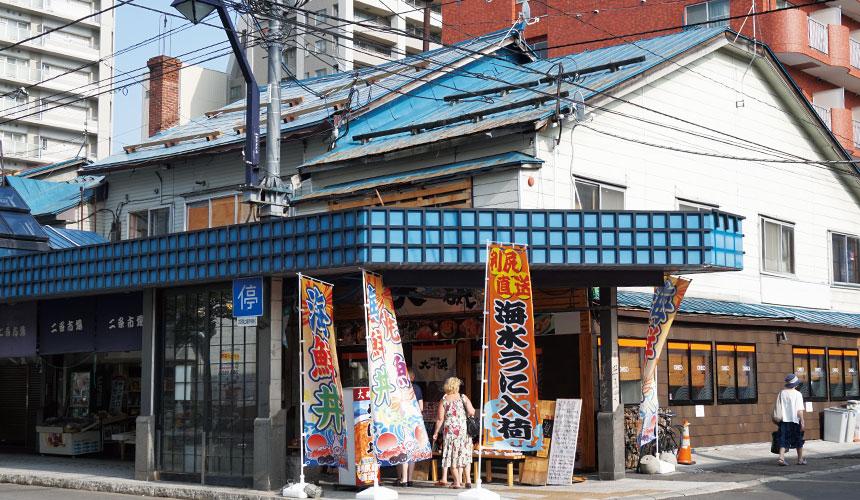 北海道札幌二條市場「大磯」現在的店面
