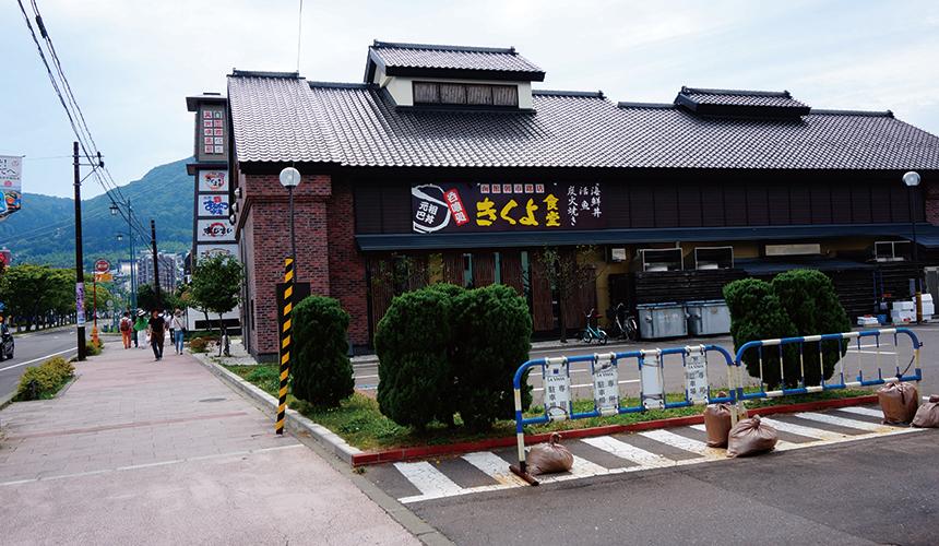 函馆必吃炭火烧烤名店「きくよ食堂 Bay Area店」外观是红砖仓库