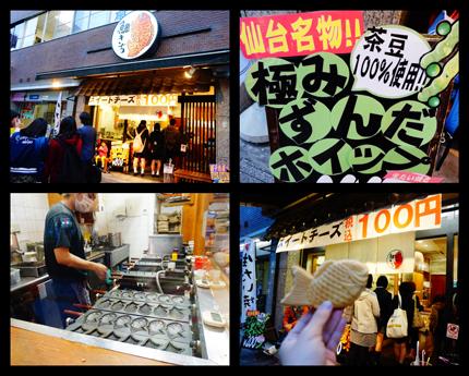 来仙台市中心散步,意想不到的好玩又好吃!