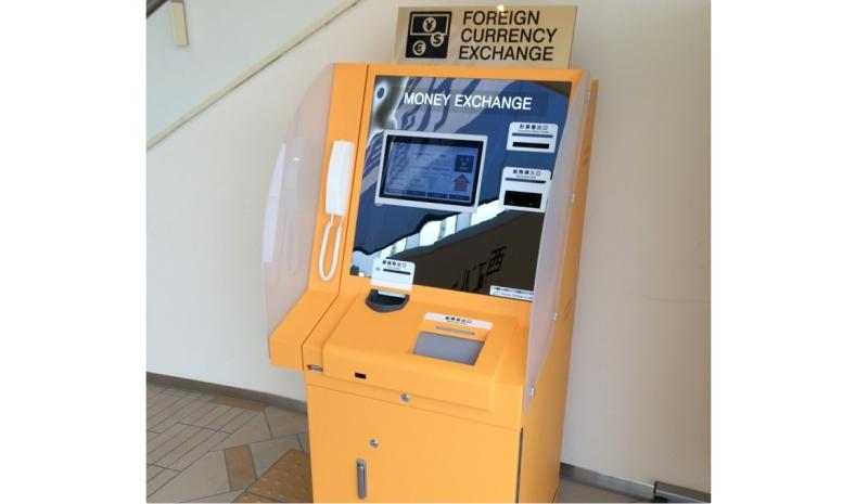 北海道最大三井OUTLET「MITSUI OUTLET PARK 札幌北广岛」的外币兑换机