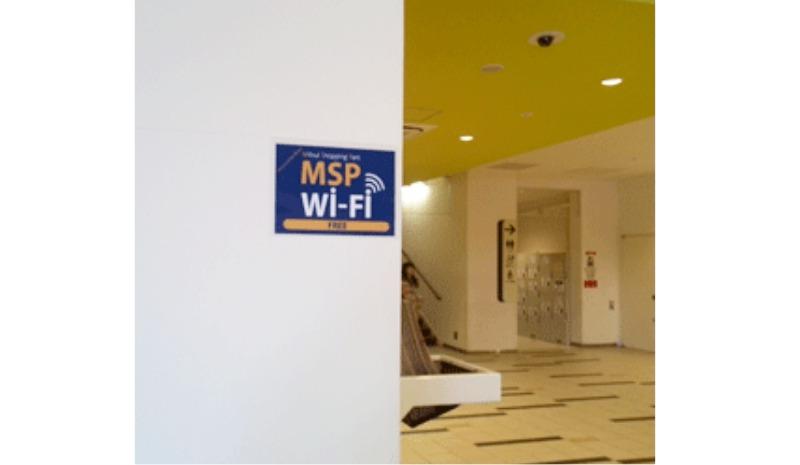 北海道最大三井OUTLET「MITSUI OUTLET PARK 札幌北广岛」的免费Wi-Fi服务