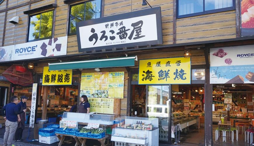 小樽車站徒步5分鐘!海鮮必選「うろこ番屋・うろこ亭」