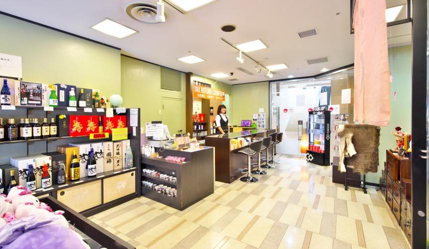 北海道最大四季度假勝地「留壽都度假區」的商店街