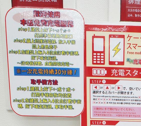 北海道札幌药妆店推荐「SAPPORO DRUG STORE 狸小路5丁目店」的店内中文说明服务