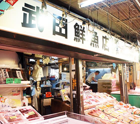北海道小樽三角市场内的武田鲜鱼店