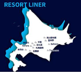 搭乘「北海道Resort Liner」的「SKIBUS」可到的北海道各大知名滑雪場:新雪谷、手稻、Kiroro、留壽都、富良野、旭川動物園等滑雪場的位置圖