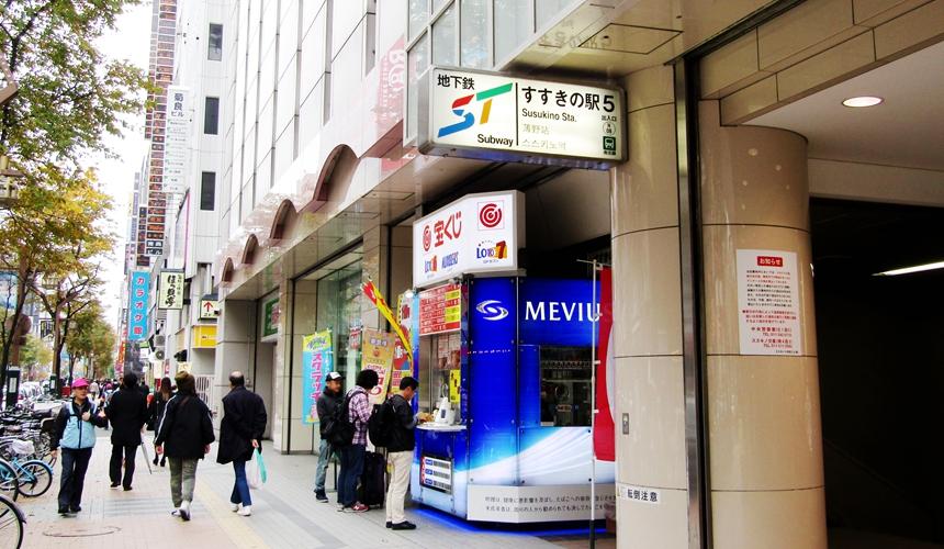 札幌地下鐵薄野站5號出口