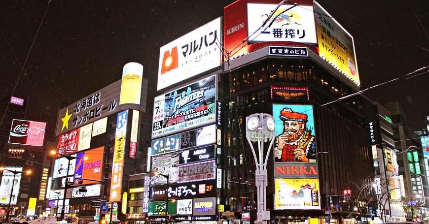 北海道自由行札幌一日游必逛景点推荐