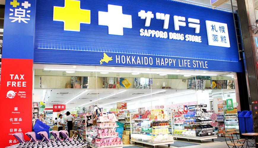 札幌藥妝SAPPORO DRUG STORE 狸小路5丁目店門口