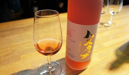 北海道千歲酒莊藍靛果酒