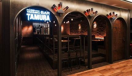 札幌車站周邊品嚐北海道和牛與海鮮推薦「YAKINIKU BAR TAMURA」的店門口
