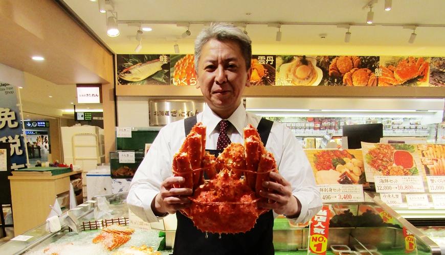北海道土产店「北连」!帝王蟹、海胆、干贝各海鲜新千岁机场轻松带回家