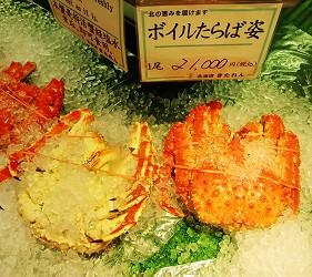 北海道新千歲機場土產店「北連」的北海道熟凍帝王蟹