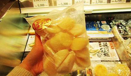 北海道新千歲機場土產店「北連」的巨大干貝