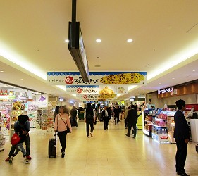 北海道新千歲機場土產店「北連」交通方式步驟二