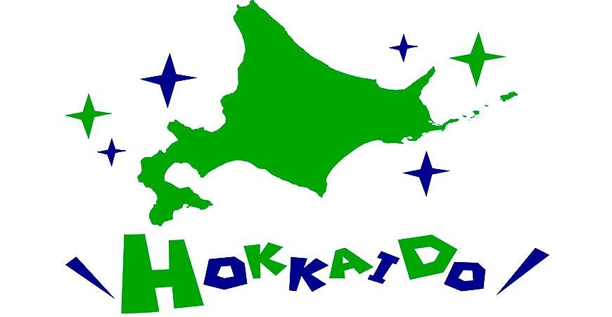 你雪國美食接力賽!日本北海道必吃美食、必買伴手禮大集合