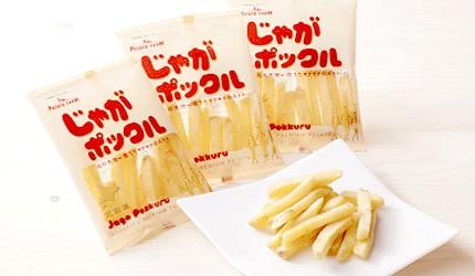 日本北海道限定馬鈴薯零食薯條三兄弟