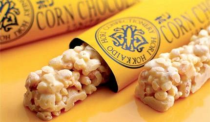 日本北海道限定北海道HORI巧克力玉米棒とうきびチョコ