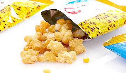 日本北海道札幌小米菓Oh烤玉米玉米乾