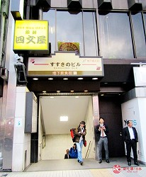 北海道札幌13年湯咖哩專門店「叭咕叭咕」前往方式步驟一