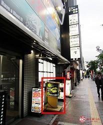 北海道札幌13年湯咖哩專門店「叭咕叭咕」前往方式步驟四