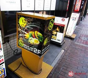 北海道札幌13年湯咖哩專門店「叭咕叭咕」門口前招牌