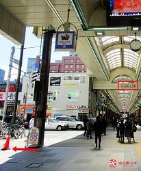 北海道札幌推薦霜淇淋店!登別牛奶做的冰淇淋霜淇淋「COOL GARDEN」的交通方式步驟三
