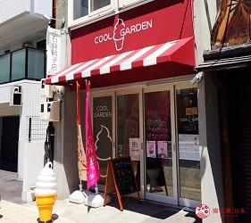 北海道札幌推薦霜淇淋店!登別牛奶做的冰淇淋霜淇淋「COOL GARDEN」的店門口