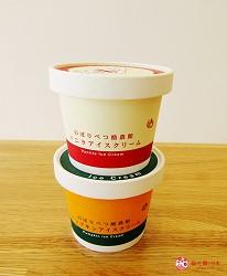 北海道札幌推薦霜淇淋店!登別牛奶做的冰淇淋霜淇淋「COOL GARDEN」的冰淇淋(アイスクリーム)