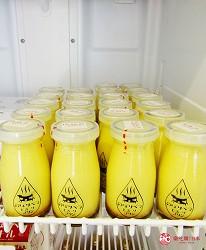 北海道札幌推薦霜淇淋店!登別牛奶做的冰淇淋霜淇淋「COOL GARDEN」的香濃嫩滑布丁(とろ~りプリン)